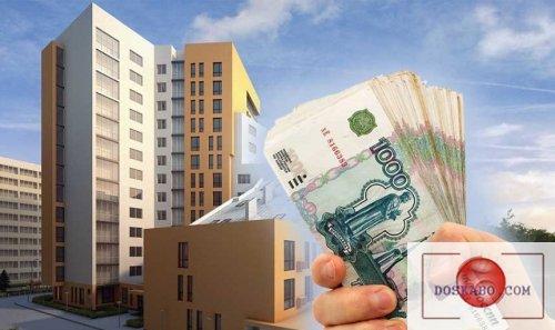 Кредит под залог квартиры кишинев смотреть как правильно инвестировать