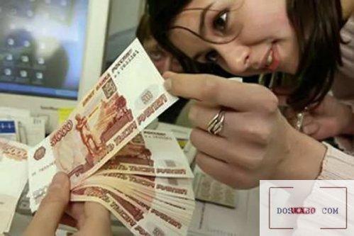 частный займ снг взять кредит в банке петропавловске