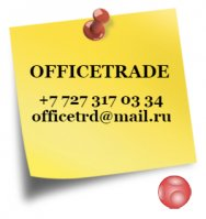 Канцтовары - Интернет магазин OfficeTrade